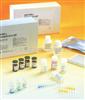 胡黄连苷-Ⅱ,胡黄连苷-Ⅱ报价,对照品
