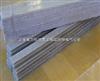 密封圈絕緣板|絕緣材料