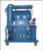 DZJ高效真空滤油机价格