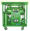 DZJ-300-真空滤油机
