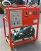 SF6气体抽真空及回充装置