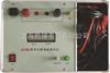 SX-100A-抗干扰回路电阻测试仪SX-200A
