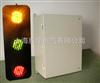 ABC-HCX-100型滑触线电源指示灯
