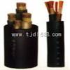 MCP采煤机屏蔽橡套电缆MCP0.66/1.14kv电缆