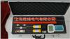 SXWHX-W无线高压定相器