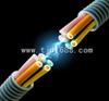 经销优质的YJV22-6/6KV铠装高压电缆