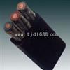 MCPT3*150+1*70+3*4矿用低压采煤机屏蔽电缆