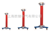 FRC-50KV阻容分压器=交直流高压分压器