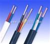 厂家直销MCP矿用低压屏蔽电缆MCP矿用低压采煤机电缆
