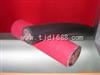 直销YJV8.7KV/15KV高压铜芯交联电缆YJV电缆线价格