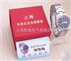 上海手表式近电报警器厂家