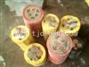 直销MYJV22矿用电缆10千伏高压铜芯电缆规格