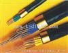 mhyav30对矿用电缆.50对矿用电话电缆价格