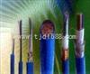 HYA53音频信号电缆HYA53音频铠装信号电缆