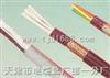 KVV3*2.5电缆KVV控制电缆价格 小猫牌