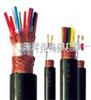 自控线RS485自控线RS485,屏蔽线RS485信号线生产厂家
