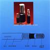 矿用电缆MKVV,MKVV矿用阻燃控制电缆小猫牌