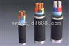 MVV矿用电力电缆MVV矿用防爆电力电缆