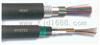 MYJV32矿用电缆 MYJV32矿用钢丝铠装电缆