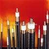 SYV射频同轴电缆SYV型同轴电缆线【小猫牌】