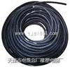MYQ矿用电缆MYQ矿用阻燃电缆生产厂家