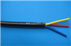 KVV22防水控制电缆NH-KVV22铜芯耐火电缆