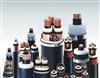 *供应MYJV-10kv 3*240矿用高压电力电缆