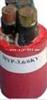 直销矿用屏蔽采煤机橡套电缆 MCPT 3*95+1*50+4*6