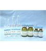 甘露聚糖肽,甘露聚糖肽用途,对照品