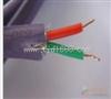 耐火NH-KVV控制电缆 耐火NH-KVVP