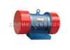 YZS-100-6,YZS-120-6,YZS-140-6振动电机
