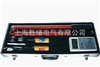 高压无线核相仪TAG-6000型