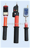 GD-220KV-高压交流验电器