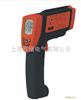 AR872A红外测温仪