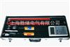 WHX-700A无线核相器/无线高压核相仪