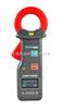 ETCR6600高精度钳形漏电流表价格优惠