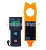 ETCR9000B无线高低压钳形电流表价格优惠