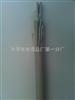 微微型同轴电缆规格