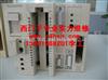 江苏S5 PLC维修,西门子S5维修厂家,,S5模块维修