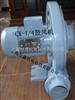 CX-1/4隔热鼓风机,耐高温鼓风机,耐热风机