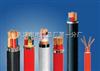 控制电缆;阻燃信号控制电缆