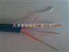 天津电缆MHYV煤矿用电线电缆