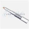 SYWV 75-9型物理发泡聚氯乙烯绝缘护套同轴电缆