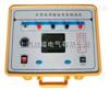 大型地网接地电阻测试仪供应商