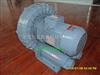 耐高温漩涡气泵。耐高温漩涡高压气泵,耐高温旋涡式气泵