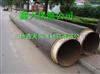 直埋式聚乙烯保温管道 埋地中央空调管道保温生产厂家