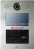 SR-909A9/K数字化可视对讲