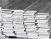 BSD-DXT40*450*5镀锡铜扁钢价格40*4镀锡铜包扁钢厂家