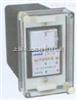 LY-1A电压继电器产品价格