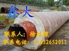 发泡聚氨酯保温板,发泡聚乙烯夹克管性能